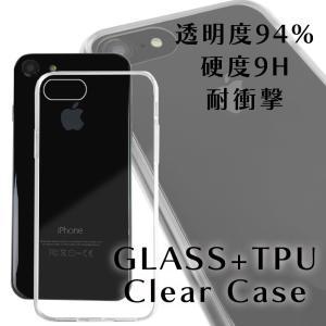 iPhone 8 iPhone 7 クリアケース 背面強化ガラス ハイブリッドケース A+ Clear Panel Case(10月下旬)|appbankstore