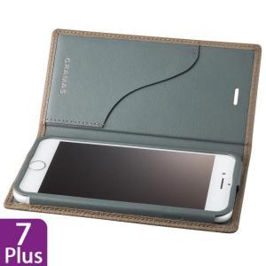 GRAMAS シュランケンカーフ 手帳型レザーケース トープ iPhone 8 Plus/7 Plus|appbankstore