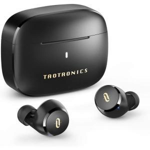 TaoTronics SoundLiberty 97 完全ワイヤレスイヤホン Bluetooth5.0  apt-X対応 IPX8防水