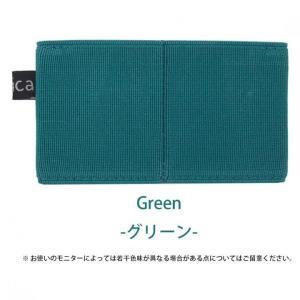 減らす財布 ラシカル「ニルウォレット」グリーン|appbankstore