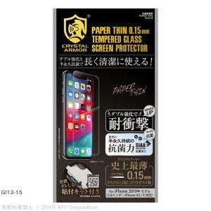 クリスタルアーマー 抗菌耐衝撃ガラス PAPER THIN 0.15mm iPhone 11 Pro|appbankstore