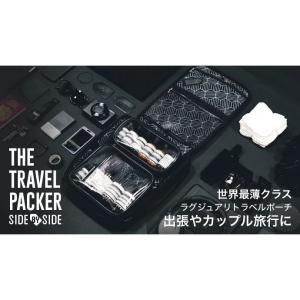 TRAVEL PACKER トラベルポーチ(7月1日入荷予定) appbankstore