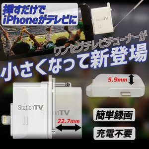 PIX-DT350N iPhone iPad テレビチューナー|appbankstore