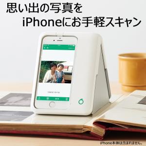 ハンディスキャナー Omoidori アルバムスキャナ iPhone8/7|appbankstore