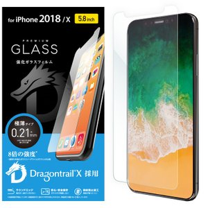 強化ガラス ドラゴントレイル iPhone XS/X|appbankstore