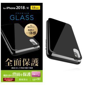 背面フルカバー強化ガラス ブラック iPhone XS/X appbankstore