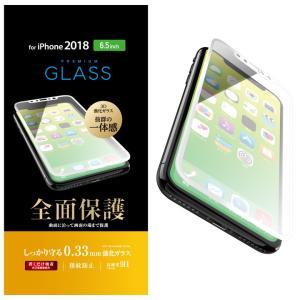 フルカバー強化ガラス 0.33mm/ホワイト iPhone XS Max|appbankstore