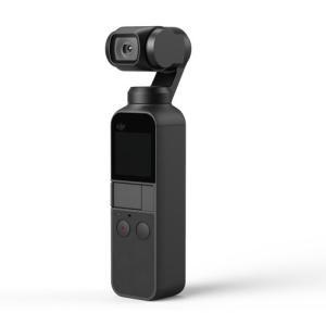 Osmo Pocketは、手持ちタイプでDJI史上最も小さい3軸メカニカルジンバルです。あなたの動き...