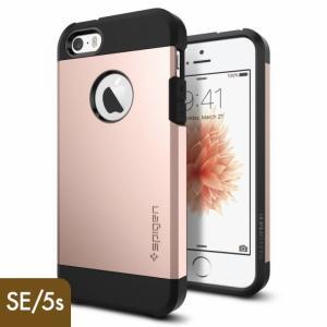 iPhoneSE ケース iPhone5s ケース Spigen タフ・アーマー 耐衝撃ケース ローズゴールド|appbankstore