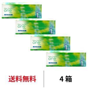 ネオサイトワンデーアクアモイスト 4箱セット 1箱30枚入 アイレ 近視用 ワンデー 送料無料|appeal