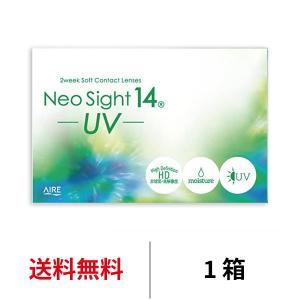 ネオサイト14UV 1箱6枚入 アイレ 近視用 2ウィーク 送料無料 コンタクト UVカット|appeal