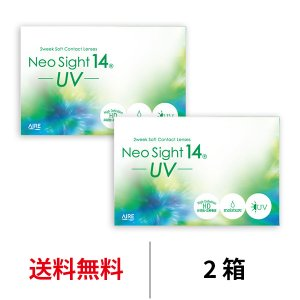 ネオサイト14UV 2箱セット 1箱6枚入 アイレ 近視用 2ウィーク 送料無料 コンタクト UVカット|appeal