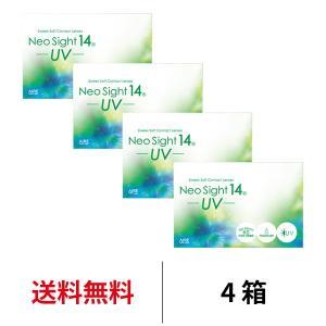 ネオサイト14UV 4箱セット 1箱6枚入 アイレ 近視用 2ウィーク 送料無料 コンタクト UVカット|appeal