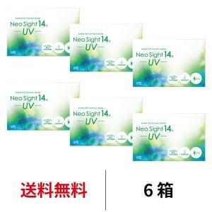 ネオサイト14UV 6箱セット 1箱6枚入 アイレ 近視用 2ウィーク 送料無料 コンタクト UVカット|appeal