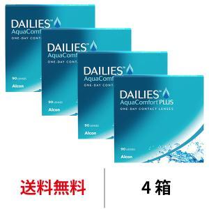 コンタクトレンズ デイリーズアクア コンフォートプラス バリューパック 4箱 日本アルコン 送料無料 医療機器承認番号 21000BZY00068000|appeal