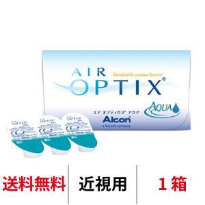 コンタクトレンズ エアオプティクスアクア 2週間交換 近視用 1箱 日本アルコン 旧チバビジョン 医療機器承認番号 22000BZX00109000|appeal