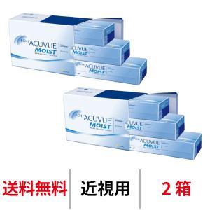 コンタクトレンズ ワンデーアキュビューモイスト 90枚パック 送料無料 処方箋提出あり 近視用 2箱セット 医療機器承認番号 21600BZY00408000|appeal