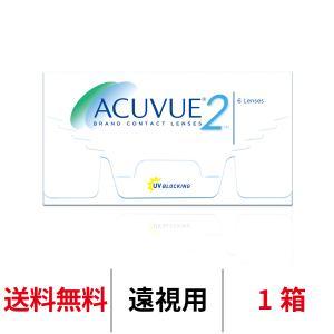 コンタクトレンズ 2ウィークアキュビュー 2週間交換 処方箋提出あり 遠視用 1箱|appeal