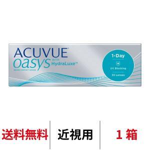 コンタクトレンズ ワンデーアキュビューオアシス 1日交換 処方箋提出 近視用 1箱|appeal