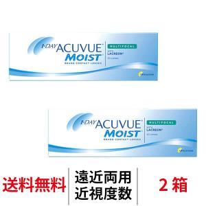 コンタクトレンズ ワンデーアキュビューモイストマルチフォーカル 送料無料 処方箋提出あり 2箱セット|appeal