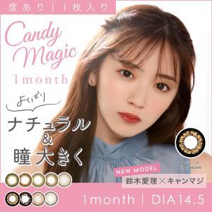 キャンディーマジック 度あり 1箱1枚入り 1ヶ月使い捨て ワンマンス キャンマジ candy magic カラコン エルコード Lcode|appeal