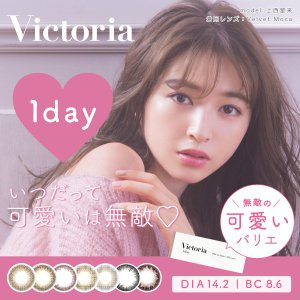 Victoria 1day by candymagic 1箱10枚入り 1日使い捨て ワンデー ヴィクトリア キャンディー マジック 度あり 度なし カラコン エルコード Lcode|appeal