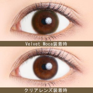 Victoria 1day by candymagic SIMPLE SERIES 1箱10枚入り 1日使い捨て ワンデー ヴィクトリア キャンディー マジック 度あり 度なし カラコン エルコード Lcode appeal 04