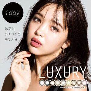 LUXURY 1day 度なし 1箱2枚入り 1日使い捨て ワンデー ラグジュアリー カラコン コンタクト エルコード Lcode|appeal