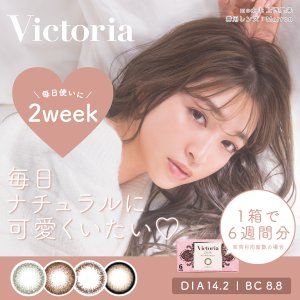 Victoria 2week by candymagic 1箱6枚入り 2週間使い捨て 2ウィーク ヴィクトリア キャンディー マジック 度あり 度なし カラコン コンタクト エルコード Lcode|appeal