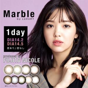 Marble by LUXURY 1day 1箱10枚入り 1日使い捨て ワンデー マーブル ラグジュアリー 度あり 度なし 藤田ニコル カラコン コンタクト エルコード Lcode|appeal