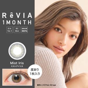 ReVIA 1month COLOR 度あり 1箱1枚入り 1ヶ月使い捨て ワンマンス レヴィア カラコン エルコード Lcode|appeal|05