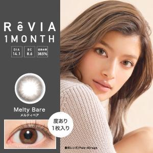ReVIA 1month COLOR 度あり 1箱1枚入り 1ヶ月使い捨て ワンマンス レヴィア カラコン エルコード Lcode|appeal|06