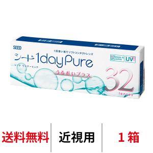 シード 1dayPure UP(1日交換) 1箱32枚入り 医療用具承認番号:22100BZX007...