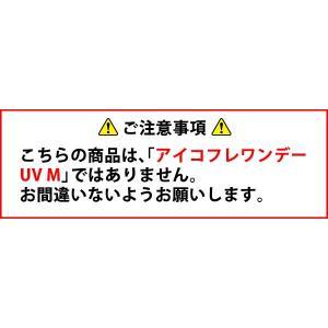 カラコン アイコフレワンデーUV 4箱セット 度あり度なし 送料無料 医療用具承認番号22400BZX00111000 北川景子|appeal|06