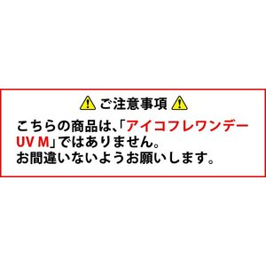 カラコン アイコフレワンデーUV 16箱セット 度あり度なし 送料無料 医療用具承認番号22400BZX00111000 北川景子|appeal|06