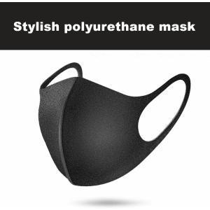 ブラック マスク 黒 ポリウレタン 個包装 洗える 軽い ユニセックス 韓国 マスク かっこいい 花...