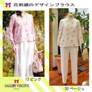 30%off//ブラウス//Spriig  Collection***花刺繍にリボンモチーフ飾りのブラウス GALLERY VISCONTI  |appl