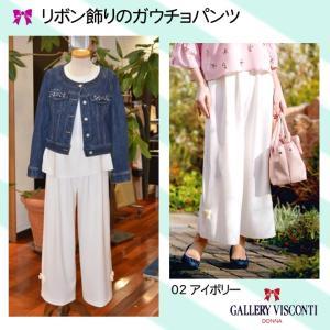 50%off//パンツ//Spriig  Collection***裾にリボンモチーフ飾りのガウチョパンツ GALLERY VISCONTI  |appl