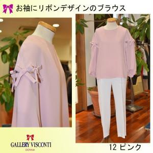 30%off//ブラウス//Spriig  Collection***お袖がリボンデザインのブラウス GALLERY VISCONTI  |appl