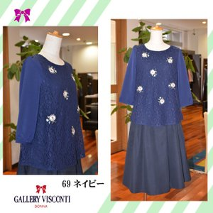 30%off//カットソー//Spriig  Collection***花柄レースに花刺繍デザインのカットソーGALLERY VISCONTI   appl