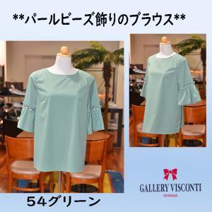 Summer Saleギャラリービスコンティ・Summer  Collection //ブラウス//パールビーズ使いデザインのお袖ブラウス GALLERY VISCONTI |appl