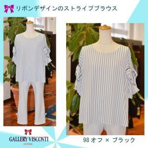 20%off//ブラウス//Summer  Collection***リボン飾りのバルーンデザイン袖のストライプ柄ブラウス GALLERY VISCONTI  |appl