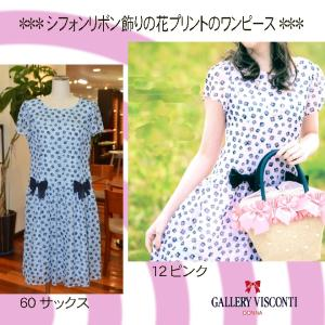 50%off//ワンピース//Summer Collection***シフォンドビー素材の花プリントワンピース GALLERY VISCONTI |appl