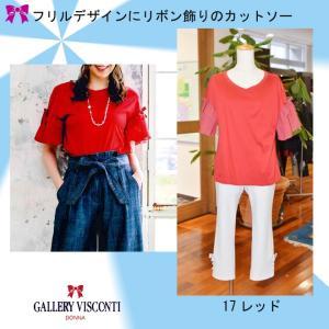 ギャラリィビスコンティ ・カットソーSummer  Collectionレディース//50%off***リボン飾りに袖切り替えのカットソー  GALLERY VISCONT|appl