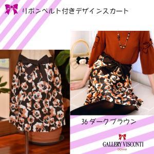 セール=50%off・スカート // Autumu Collectionhos カタログ掲載商品 ギャラリービスコンティ **ライトスエードの花プリントスカート|appl