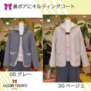 セール=50%off・ジャケット// Autumu Collectionhos  秋の新作 ギャラリービスコンティ**裏にボア使用のフード付キルティングジャケット|appl
