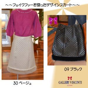 50%OFF**スカート // Winter Collectionhos 冬の新作 ギャラリービスコンティ //フェイクファーを使ったキルティング中綿スカート|appl