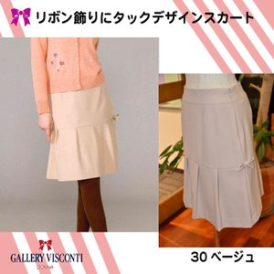 セール=50%off・スカート // Winter Collectionhos カタログ掲載 ギャラリービスコンティ **リボン飾りのタック切り替えデザインのスカート|appl