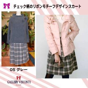 セール=50%off・スカート // Winter Collectionhos カタログ掲載 ギャラリービスコンティ **リボンモチーフデザインのシャギーチック柄タック入りスカート|appl
