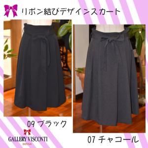 セール=50%off・スカート // Winter Collectionhos 冬の新作 ギャラリービスコンティ //リボン結びデザインのスカート|appl